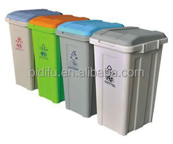 Outdoor Recycle 50L Trash Can/ Dustbin/ Plastic Waste Bin