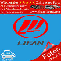 lifan egine parts x60 auto parts 520 spare parts geely jac byd dongfeng changan greatwall