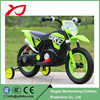 3-wheel motorcycle toy car babt walker car rechargeable motorcycle car for kids