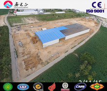 Easy Assemble Low Cost Prefab Warehouse For Sale