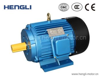 Reliable Electric Motor Supplier Buy Electric Motor