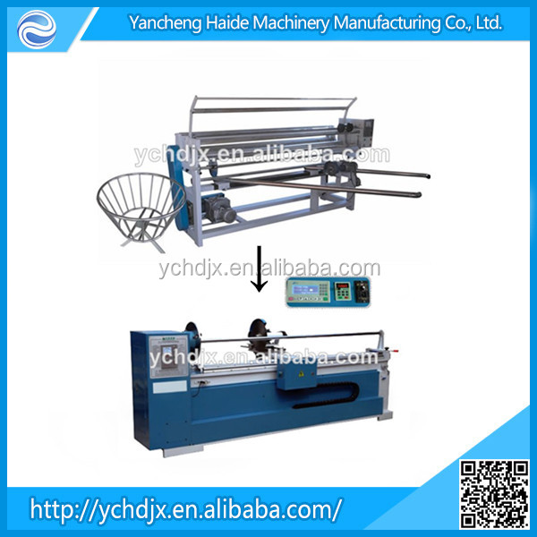 Fabric band cutting machine strip cutting machine