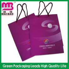 durable and recyclable shopping bags paper&paper bag template