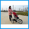 Red Color Front Two Wheel Taga Bbay Stroller Bike for Sale