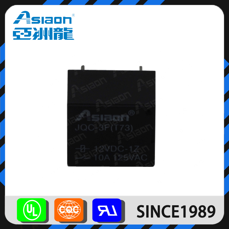 Asiaon miniature relay type jqx-3f /t73 power relay