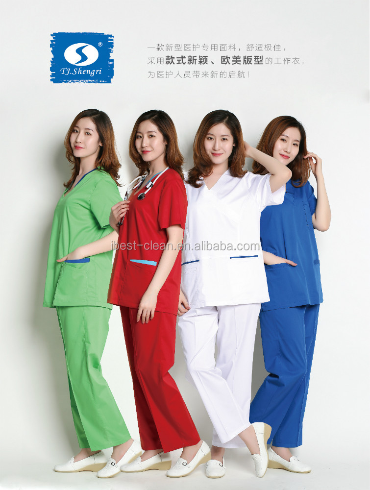 Medical Scrub Top Pants Hospital scrub uniform