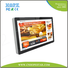 10 inch ad displayer with 3G WIFI wall mounted advertising player with USB