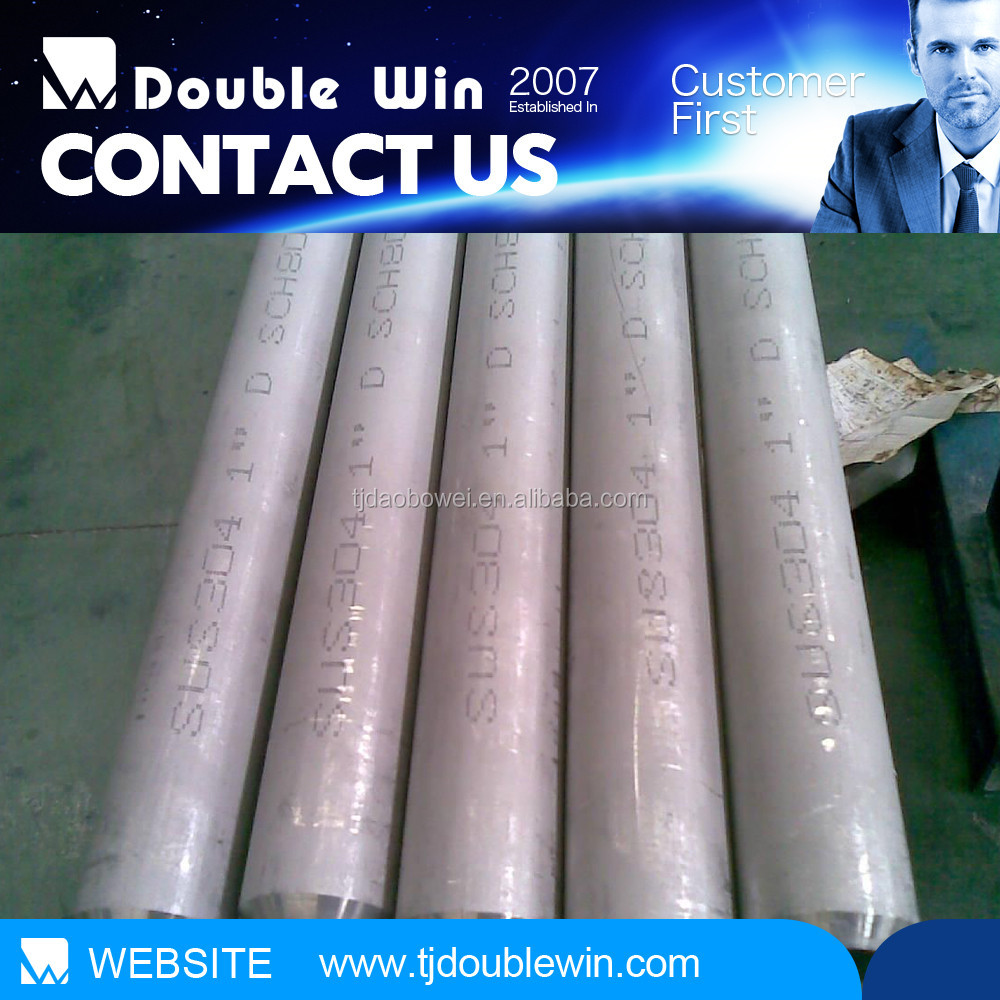 ss400 stainless steel price/304 ss316l stainless steel water well casing pipe