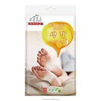 You & Me detox foot patch korean ginseng extract smell for cold hands & feet keep warm active circulation ginger smell