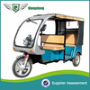 2015 Factory Supply eco Friendly Stable Performance Elegant Six Seated electric tricycle passenger