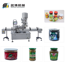 Mingbo Trade Assurance Automatic Small Size Plastic Food Bottle Filling Packaging Machine