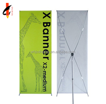 Wholesale Advertising Trade Show Display X Banner Stand With PVC Banner