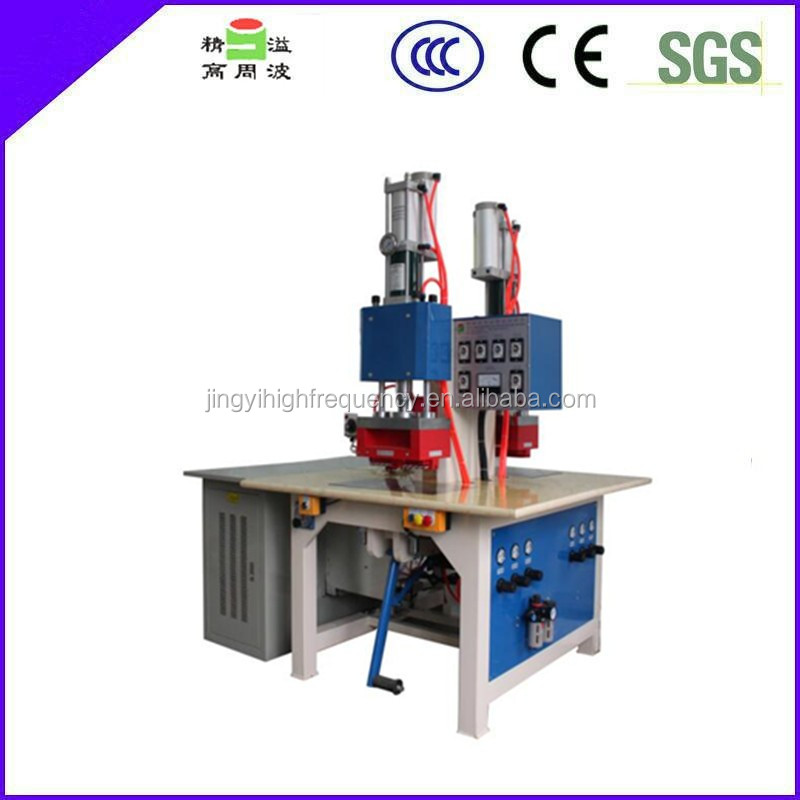 Origin China Brand JingYi High Frequency Welding Machine (JY-8000TR)