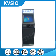 Payment machine smart card top up kiosk with A4 Printer