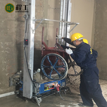 Beijing Cheng Gong Da Niu 2.0 Series Automatic Wet Ready Mixed Wall Rendering Machine