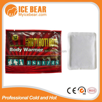 body warmer Heat pack