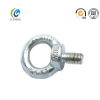Drop forged carbon steel galvanized lifting Din580 eye bolt