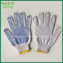 PVC dots /single or double side dotted/ natural white cotton working glove