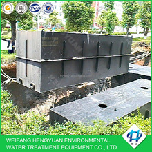 New design sewage treatment plant/sewage water treatment equipment