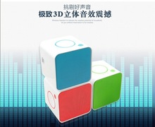 S10 outdoor loudspeakers colorful Mini Small squares shape wireless speaker