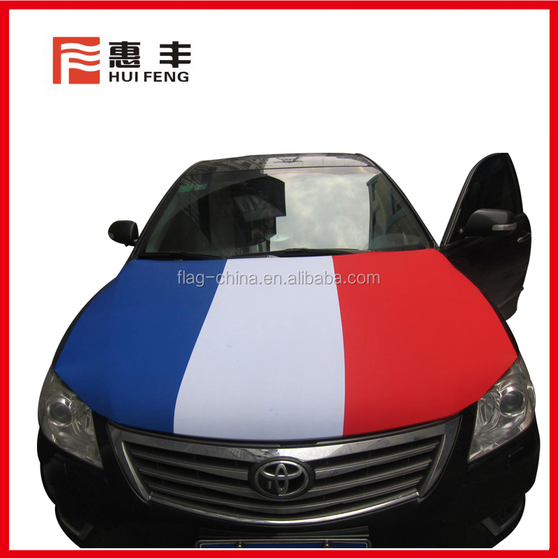 Brazil Car Engine Hood Cover Flag
