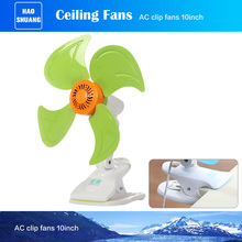 Small Office Clip Fan Wall Fan with low Power Consumption
