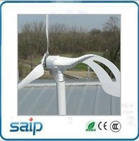 400W Mini Wind Turbine Generator