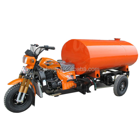 2016 Heavy Duty Cargo Tricycle 250cc drift trike with water tank oil tank Factory with CCC Certificate