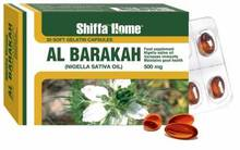 BLACK CUMIN SEED OIL SOFTGEL (NIGELLA SATIVA OIL) Habbatus Sauda from Turkey