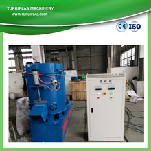 PP PE Plastic Agglomerator Machine for films