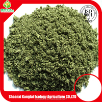 Green Marshmallow leaf cut for herbal tea to drink