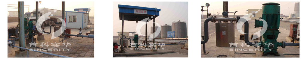 Beijing Sincerity DMF-Series Coriolis Mass Flow Meters for Water
