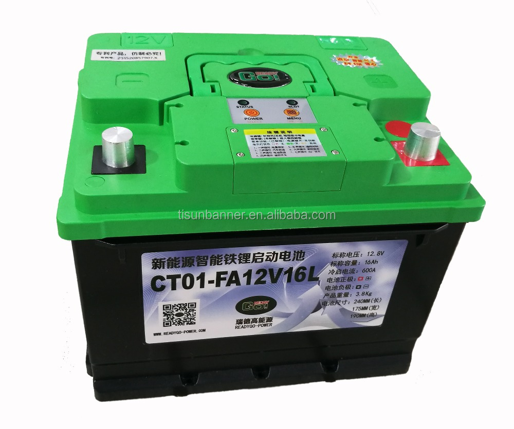 12v LiFePO4 car starter battery