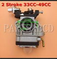 MP11 11MM Mini ATV Pocket Bike Carburetor 2 stroke Engine 33CC 49CC