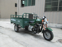 Hot Sale Flower Pattern 3 Wheel Motor Tricycle Cargo 250cc Motorcycle For Sale