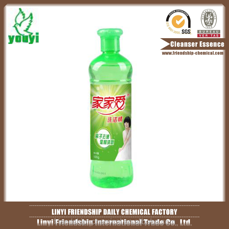 Customized Packing Dishwashing liquid / Cleanser Essence Plastic Bottle with push pull cap