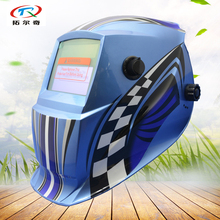 auto-darkening art welding helmet with ventilation en175
