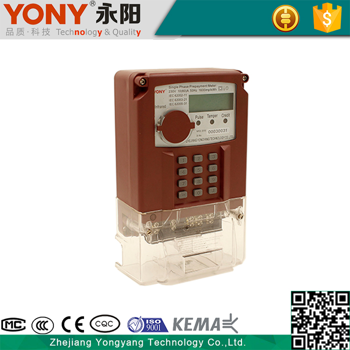 Various durable using Integrated Circuits single phase keypad prepaid kwh meter