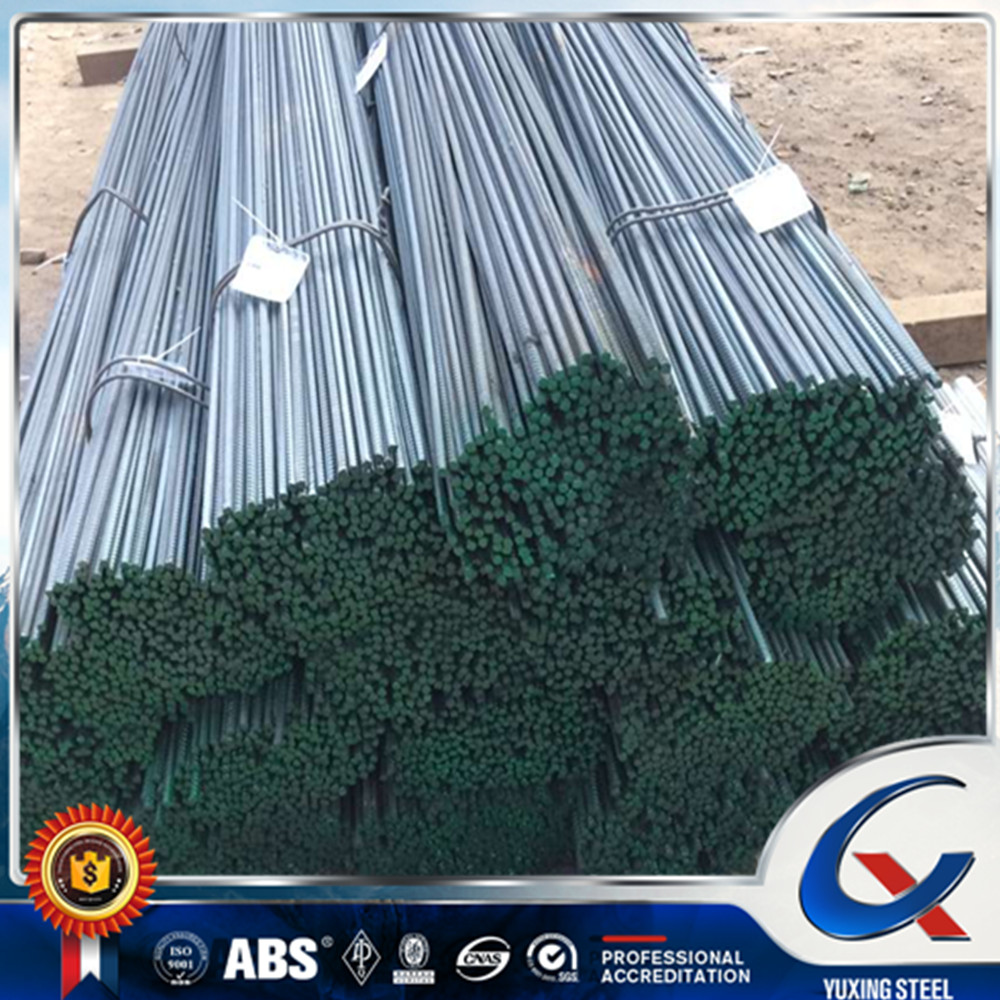 rebar steel hot rolling mill