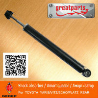 car shock absorbers for TOYOTA YARIS,CAR shock absorbers
