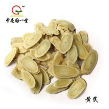 Best quality Astragalus membranaceus/ASTRAGALI RADIX / Huangqi Traditional Chinese Herb Medicine wholesale GMP GAP origins plant