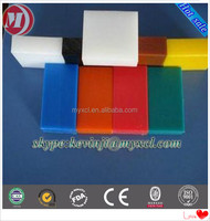 UHMW-PE board plastic Material borated polyethylene sheet for wear resistance part