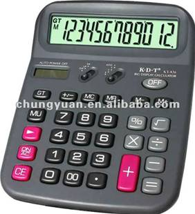 12 digit power consumption walking distance time calculator KT-836