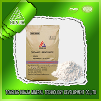 organic bentonite clay same as bentone 34