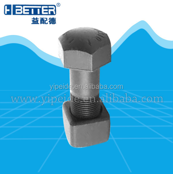 Sell 40CR excavator and bulldozer track shoe 8.8/10.9/12.9 grade plow bolt and nut