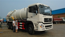 Designer hot selling sewage suction vacuum truck tank