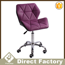 YK-9308 Office Furniture/ Japanese modern low chair/ tabouret chair
