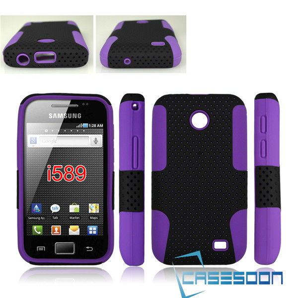 NEW MESH SILICONE CASE for Samsung Galaxy Ace Duos I589 Mesh Combo Case