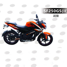 New condition gas fuel sport motor bike SF250GS(II)