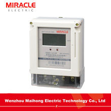 Single phase IC card prepaid remote control kwh meter with modbus rtu
